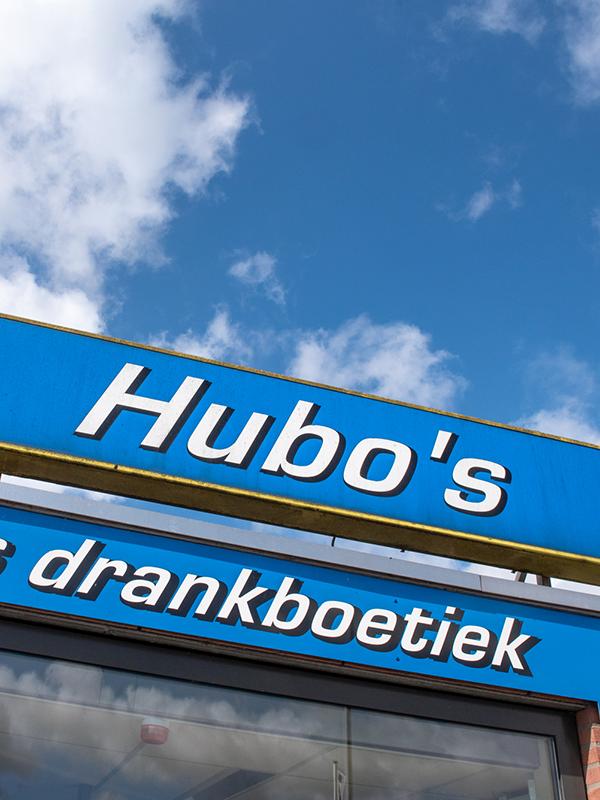 Hubo's Oostburg Winkel
